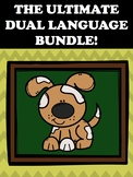 The ULTIMATE Dual Language Bundle!!!  - Spanish & English