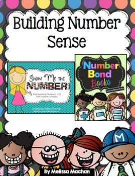 The ULTIMATE First Grade Math Bundle
