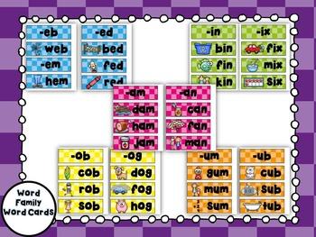 Short Vowel CVC Word Family Word Work Bundle