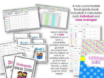 Editable Teacher Binder: The Colors of Teaching Theme {FREE UPDATES}