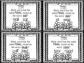 The Ugly Vegetables Task Cards for Houghton Mifflin Journeys