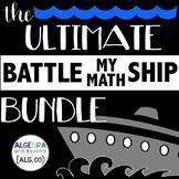 The Ultimate Math Activity BUNDLE - Battle My Math Ship