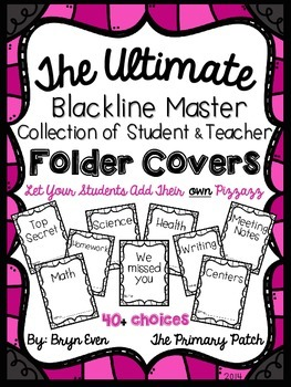 Student Binder Folder Cover-The Ultimate Blackline Master Collection