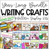 Year Long Writing Prompts and Crafts Bulletin Board Bundle