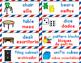 The Ultimate Dual Language Classroom Set Up Bundle: EDITABLE Gomez and Gomez