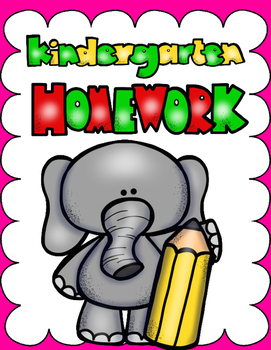 Kindergarten Homework Folder:  The Ultimate Homework Folder