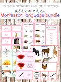 Montessori Language Bundle (Pink Series) Full