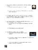 The Ultimate Orbital Mechanics Worksheet