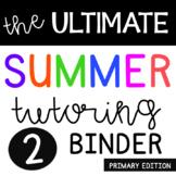 The Ultimate Summer Tutoring Binder 2