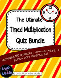 Timed Multiplication Quiz Bundle