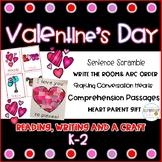 Valentine's Day Center Fun Last Minute Parent Gift