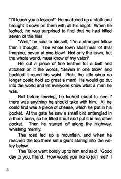 The Valiant Tailor - Short Story