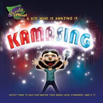 The Verb Song! @Kamasing - Catchy Learning Songs for Kids!