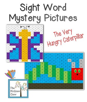 The Very Hungry Caterpillar Sight Word Mystery Pictures Set of 2