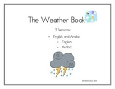 The Weather Book- Bilingual: English and Arabic
