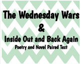 The Wednesday Wars - Poetry (CCSS and STAAR Aligned)