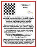 The Westing Game Vocabulary Bingo