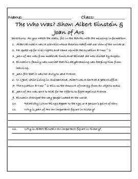The Who Was? Show: Albert Einstein & Joan of Arc