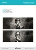The Window - H.P. Lovecraft (Literature - Immersive Reading)