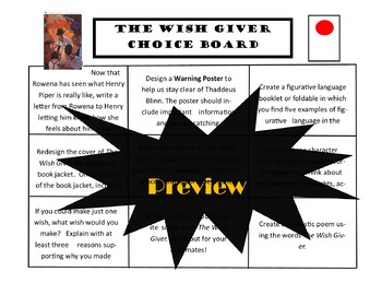 The Wish Giver Choice Board Tic Tac Toe Novel Activities Assessment Project