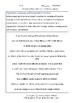 The Witch of Blackbird Pond Complete Literature and Grammar Unit