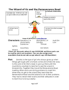 The Wizard of Oz and the Perseverance Road - Whole Group Reader's Theater