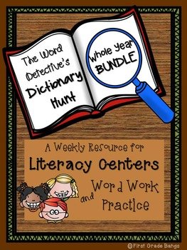 Dictionary Hunts for Literacy Centers- BUNDLE