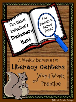 Dictionary Hunts for Literacy Centers- Habitats and Animal Homes FREEBIE