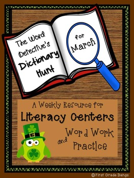 Dictionary Hunts for Literacy Centers- March