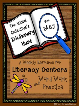 Dictionary Hunts for Literacy Centers- May