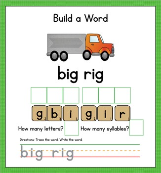 The Word Family ~ig! { SMARTBoard Activities}