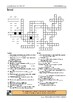 The World News Crossword - December 8, 2019
