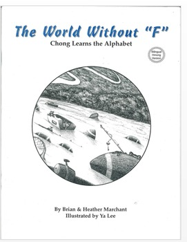 "The World Without ""F"" Bilingual Hmong/English Version"