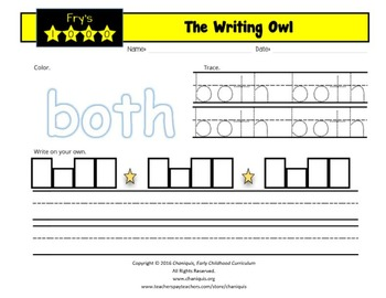 The Writing Owl: Fry's Third 100 words