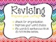 The Writing Process Posters- Colorful and CUTE Chevron Posters