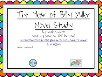 The Year of Billy Miller Novel Study