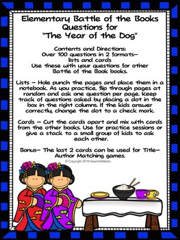 The Year of the Dog - EBOB