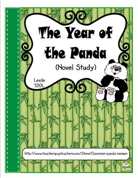 The Year of the Panda Novel Study and FREE Task Cards (CC Aligned)