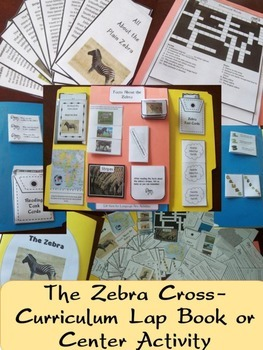 The Zebra A Cross-Curriculum Lap Book or Center Activity