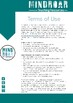 The adventures of Huckleberry Finn part 2 - Crash Course Literature S3E3