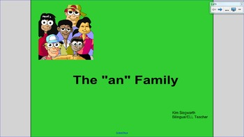 "Word Families:  The ""an"" Family"