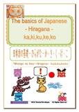 The basics of Japanese -Hiragana- ka,ki,ku,ke,ko