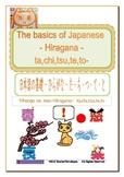 The basics of Japanese -Hiragana- ta,chi,tsu,te,to