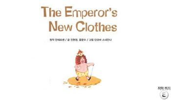 The emperor's new clothes storybook