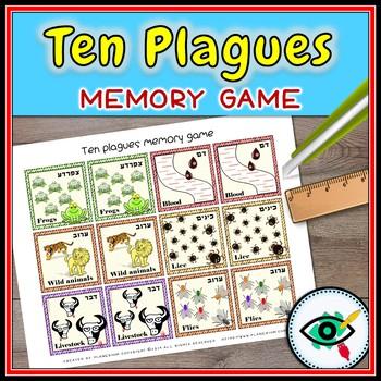 The ten plagues memory game