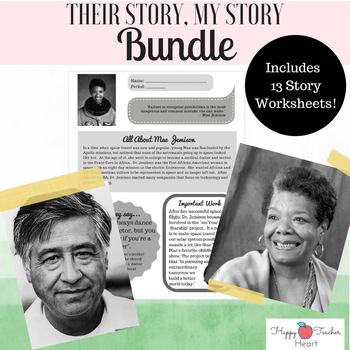 Their Story, My Story Growth Mindset Activity Worksheets BUNDLE