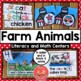 Animal Thematic Unit BUNDLE for Preschool and Special Education