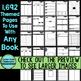 READING COMPREHENSION GRAPHIC ORGANIZERS BUNDLE ---> NO PREP | ANY BOOK