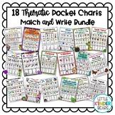 Thematic Pocket Chart Match and Write Bundle