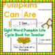 Thematic Pumpkin Unit ~Oct. & Nov.~ K-1~ Common Core Strong!